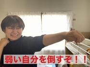 s-S__4071480.jpg