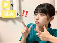 voice_jyuken03.jpeg