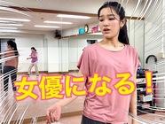 voice_jyuken05.jpg